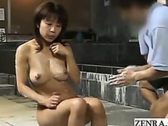 Lustful milf client bathed at a strange Japan bathhouse